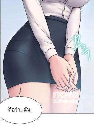 Permalink to กูโฮ หนีไปซะ 8